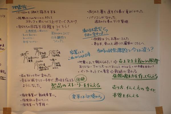 IMG_3409.JPG