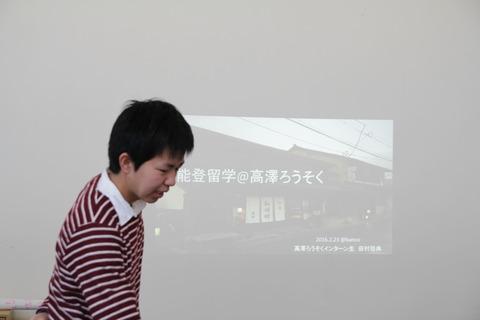 高澤ろうそく 田村.JPG