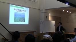 第1回-能登の里山里海を未来へプロジェクト!《講座報告part.2》